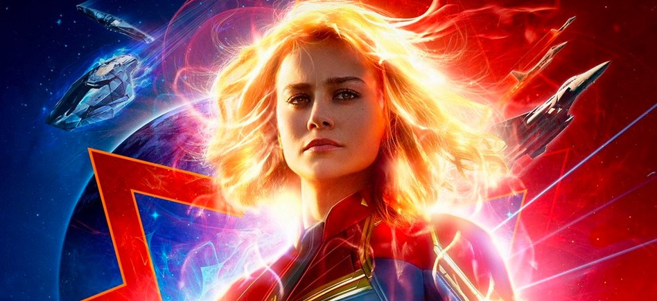 The 'Captain Marvel' Poster is Here, Trailer Arrives Tonight