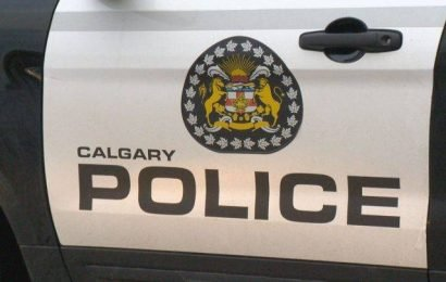 Calgary police investigating ATM theft at local bank