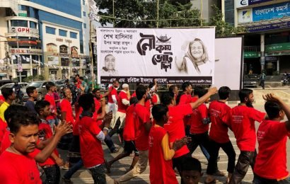 Bangladesh says foreign election observers welcome, rejects U.S. criticism
