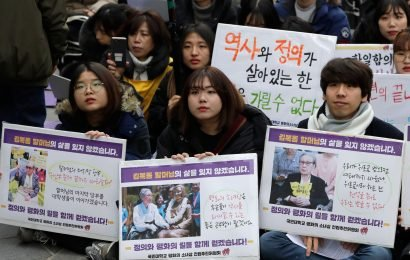 South Koreans mourn the death of wartime sex slave