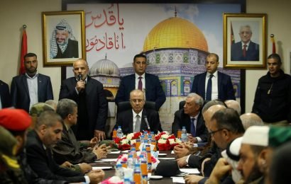 Palestinian PM, government resign