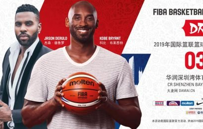 Kobe Bryant, Jason Derulo headline star-studded show for FIBA Basketball World Cup 2019 Draw in Shenzhen
