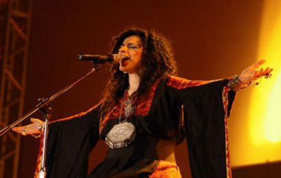 Palestinian singer Rim Banna dies at 51 after battle with cancer