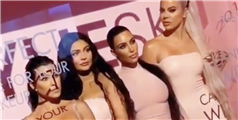Kylie Jenner Celebrates the Launch of Kylie Skin with an Epic Party Worthy of an MTV Special