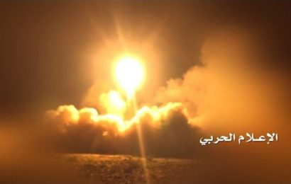 Saudi Arabia airport hit by 'cruise missile' fired by Iran-backed Houthi rebels in Yemen injuring 26 – The Sun
