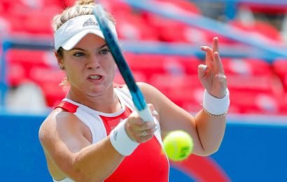 Caty McNally, 17, beats Christina McHale to reach quarterfinals of Citi Open