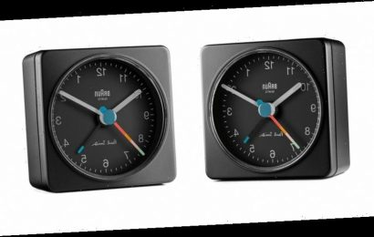 Paul Smith Joins Braun for a Limited Edition Collaborative Timekeeping Collection