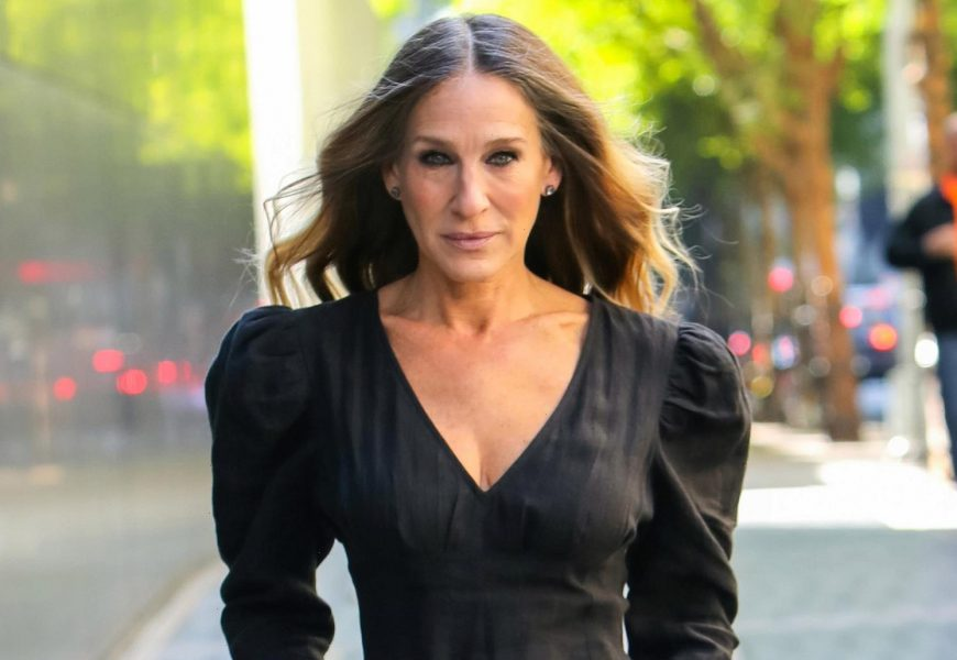 Sarah Jessica Parker is 'weepy' as son prepares to graduate high school