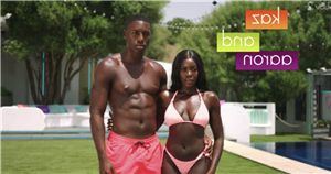 Love Island fans go wild for new 'friendship couple' Aaron and Kaz after he snubs Sharon